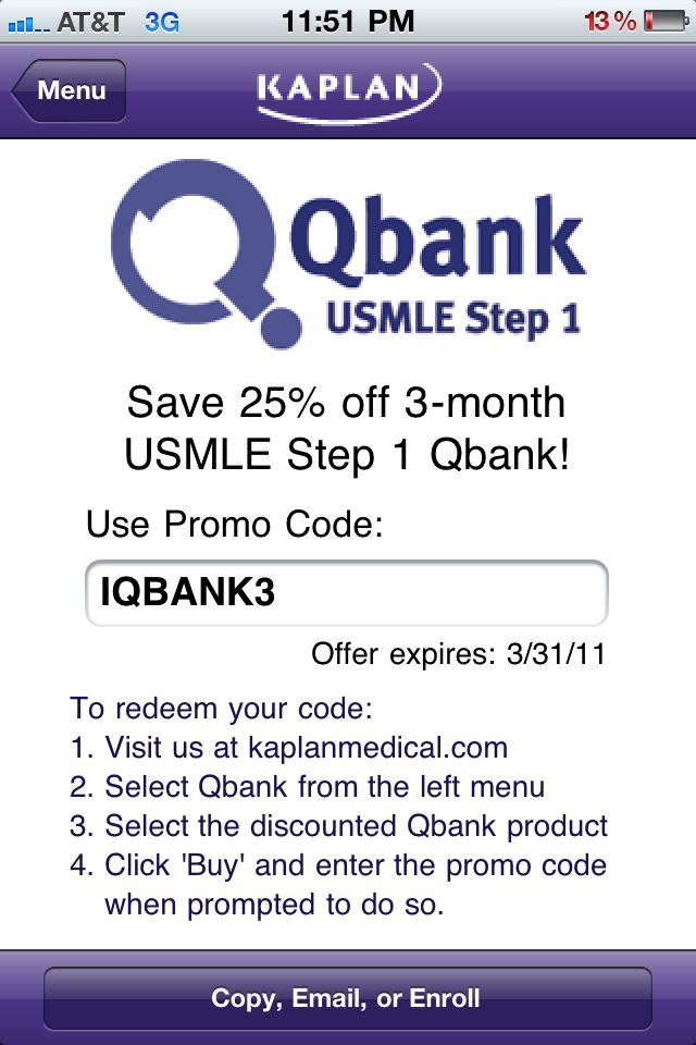 Post image for 25% off Kaplan Step 1 USMLE Qbank promo code updated in iPhone app